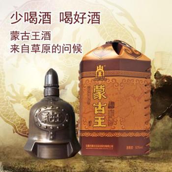 蒙古王52度金包金顶大帐500ml浓香型 内蒙古特产草原纯粮高度白酒