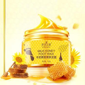 牛奶蜂蜜嫩肤足蜡足膜补充营养水分去除死皮角质污垢