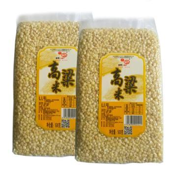 肴之缘高粱米500克*2袋 五谷杂粮粗粮十谷养身粥之一 大部分地区包邮