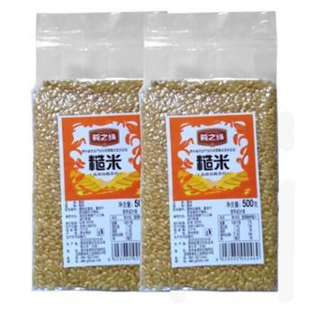 糙米500克*2 肴之缘五谷杂粮粗粮