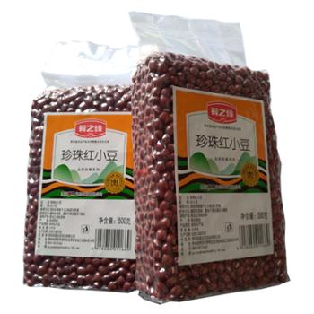 肴之缘珍珠红小豆500g*2袋 精选小粒贵州圆粒红小豆