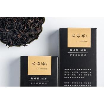 【戏球名茶】味醇 大红袍 体验装16g/盒