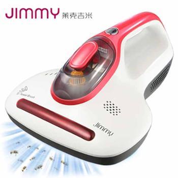 莱克吉米/JIMMY除螨仪家用床上紫外线杀菌机吸尘器B301W