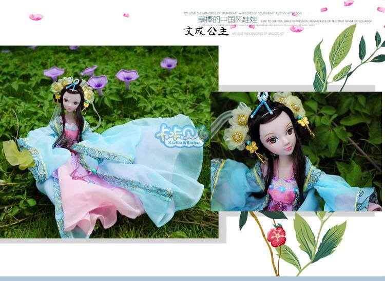 可儿娃娃 古装衣服文成公主珍藏版套装礼盒 芭比娃娃女孩玩具