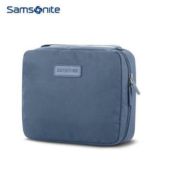 新秀丽(Samsonite)便携收纳旅行男女洗漱包化妆包