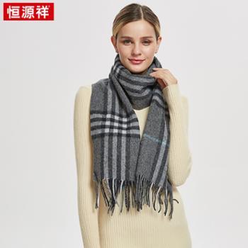 恒源祥纯羊毛围巾(灰色)