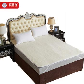恒源祥短羊毛床垫3100g180*200cm
