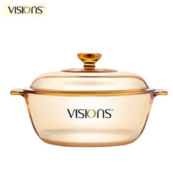 VISIONS康宁 3L晶彩高清系列玻璃锅(新版)