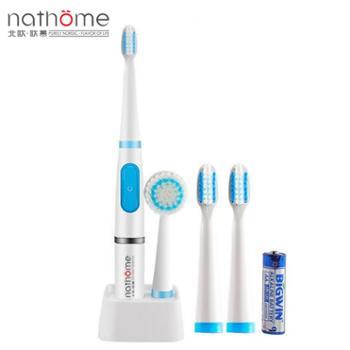 北欧欧慕(nathome) 洁面健齿护理套装BMC-03G 电动洁面刷+电动牙刷