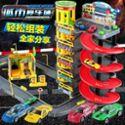 育儿宝 儿童玩具车自装立体多层大型拼装轨道停车场男孩益智模型玩具套装