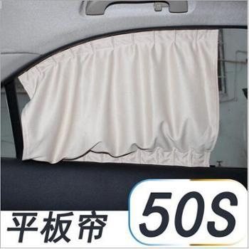 哈雷汽车窗帘遮阳挡夏季车用伸缩窗帘轨道侧挡太阳挡百叶窗