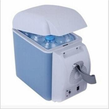 哈雷汽车冰箱7.5升迷你车载冰箱车用家用小冰箱冰箱冷藏便携冰箱