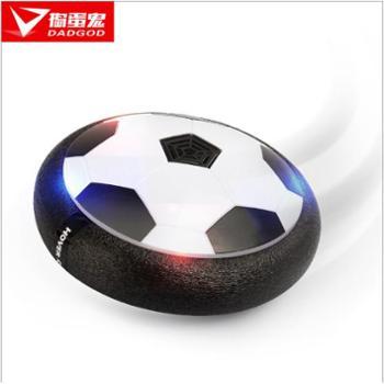 捣蛋鬼悬浮足球 电动玩具 儿童室内运动亲子体育健身