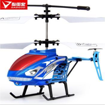 捣蛋鬼遥控直升机充电耐摔飞机航模型无人机飞行器