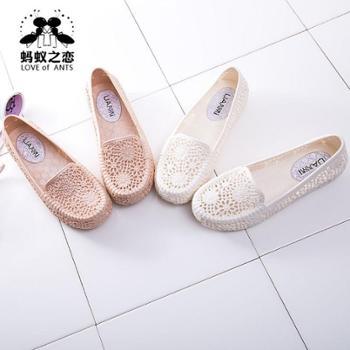蚂蚁之恋夏季新款女式凉鞋纯色镂空休闲毛线花家居防滑凉鞋01814