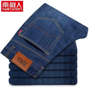南极人男式牛仔裤 新款青年男士时尚直筒牛仔裤 牛仔裤男 zd8033-3