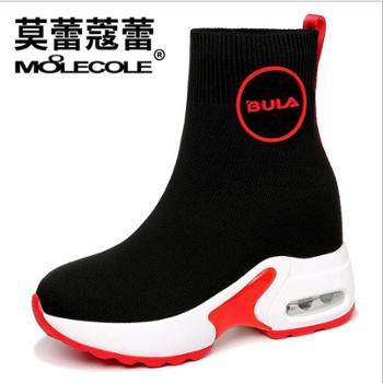 莫蕾蔻蕾秋冬季女袜子靴休闲气垫舒适中筒女靴8411
