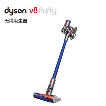 戴森(Dyson) 吸尘器V8 FLUFFY 手持吸尘器家用除螨无线