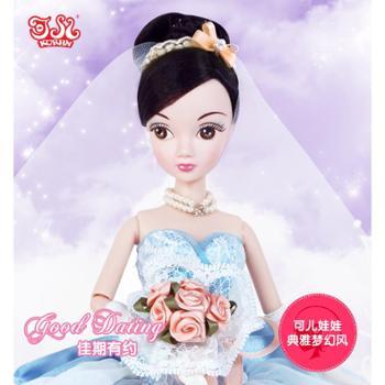 原创品牌可儿娃娃典雅梦幻风佳期有约结婚礼赠10关节体9103