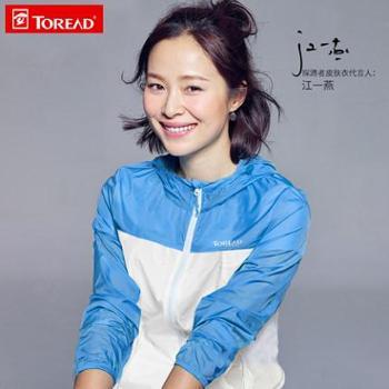 【628龙支付】探路者皮肤衣女2017新款夏季防泼水风衣透气皮肤外套女TAEF82700