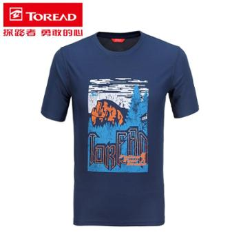 探路者T恤17春夏新款户外男女款休闲运动短袖透气半袖短袖T恤KAJF81335(新)