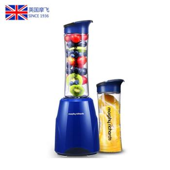 摩飞(Morphyrichards) MR9200便携式榨汁机料理机 家用果汁机辅食搅拌机