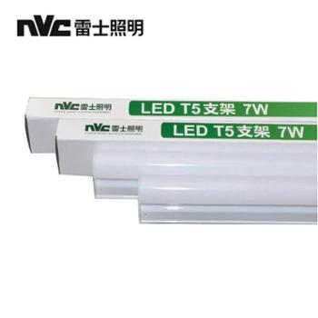 雷士照明 T5 LED日光灯客厅暗槽灯管支架一体化LED灯管灯带0.88米