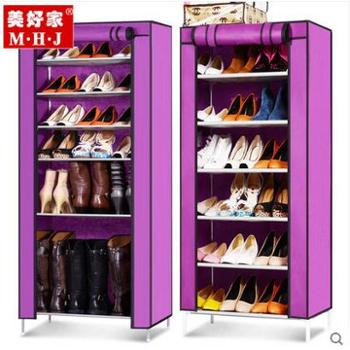 美好家 组合鞋柜 包邮 特价 简易鞋柜 大容量鞋架 防尘 布艺 收纳 单排鞋柜