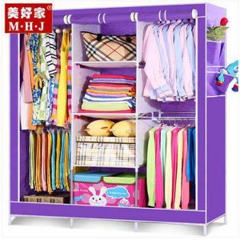 美好家 衣柜简易 加固布衣柜 框架结构 双人衣柜 简易布衣柜包邮