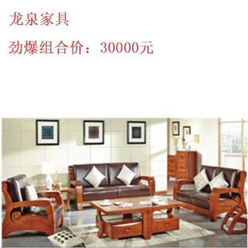 龙泉家具龙翔世家套房系列之北美白蜡木红色真皮沙发客厅家具套装