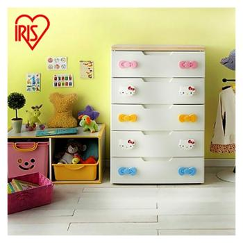 爱丽思HelloKitty5层大容量抽屉收纳柜整理储物柜宝宝衣柜KHG-725