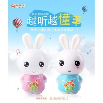 和乐兔儿童早教学习机3-6岁宝宝听故事音乐胎教机可充电下载玩具
