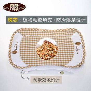 良良枕头0-3岁加长婴儿护型保健枕带托板定型枕纠正护型LLA01-2