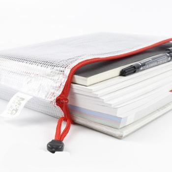 晨光网格拉链袋档案袋A5/A4文件资料袋学生透明防水试卷袋补习袋网格袋10个