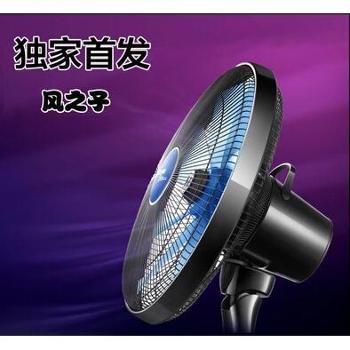 艾美特电风扇fs4063dr