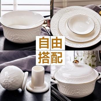 嘉兰 骨瓷餐具欧式贵族浮雕骨瓷碗盘碟勺金边镶边大碗汤碗自选