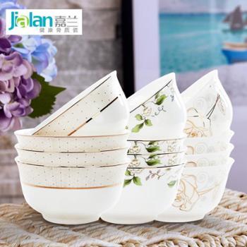 嘉兰骨瓷碗餐具 家用饭碗陶瓷碗套装 米饭碗 4.5英寸金钟碗6个