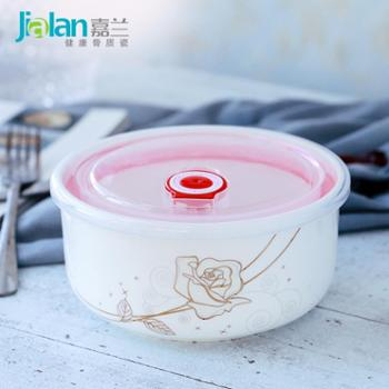 (唐山地区O2O活动商品现场下单提货 其他网购订单不发货)嘉兰骨瓷大号保鲜碗6英寸带盖微波炉碗泡面碗