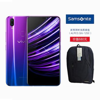 【12期免息送新秀丽背包】vivoZ1/Z1i全网通4G全面屏手机