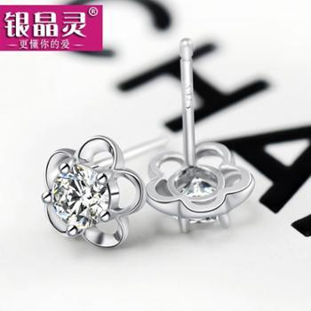 925银饰梅花耳钉女 时尚气质耳饰韩国小可爱饰品