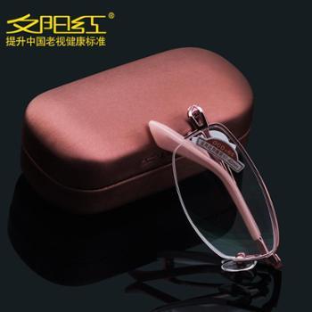 夕阳红折叠老花眼镜女款PC树脂高清舒适便携老花镜半框合金耐用镜架