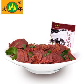 大午175g五香驴肉保定特产卤味熟食小吃真空包装驴肉火烧零食