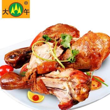 大午大鸡腿70g*12个办公休闲健身脂肪低鸡肉零食