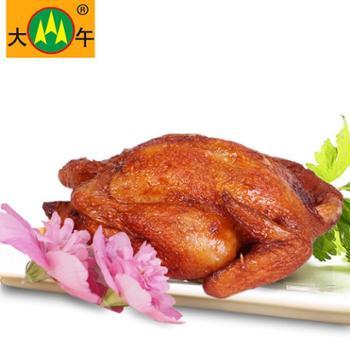 大午脱骨扒鸡500g河北特产烧鸡鸡肉熟食鸡肉类整只
