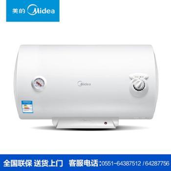 Midea/美的F60-15WA1热水器电储水式洗澡50L60升电热水器