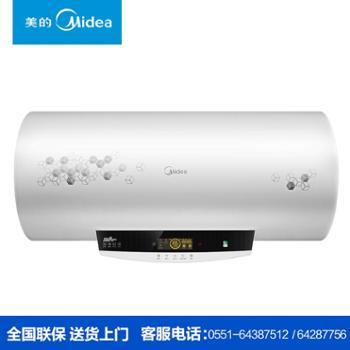 Midea/美的F80-30W7(HD)电热水器储水即热式洗澡淋浴80L升遥控