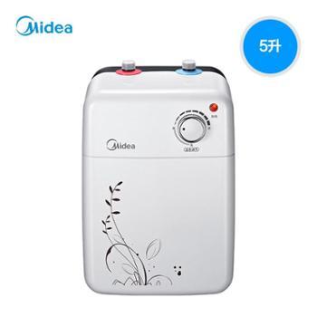 Midea/美的F05-15A(S)小型厨宝厨房电热水器上下即热式储水式