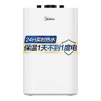Midea/美的F6.6-15A(S)厨宝热水宝6.6L大容量储水式热水器厨宝