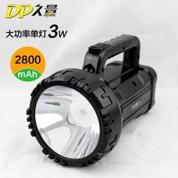 久量LED 7045 强光远射探照灯可充电 手提灯大功率高亮巡逻手电筒
