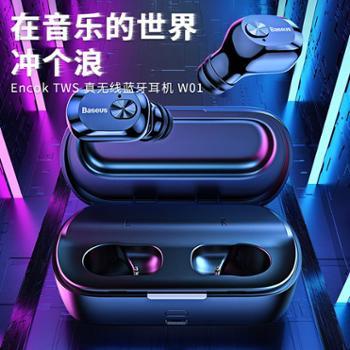 倍思 Encok W01 TWS真无线蓝牙耳机 入耳式双耳蓝牙耳机 带充电仓